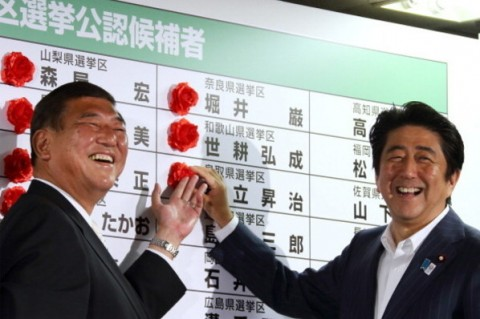Japan holds Perliament Upper House Election
