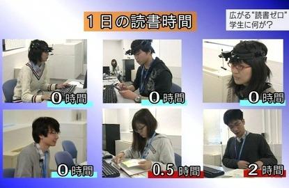 NHK「クローズアップ現代」より