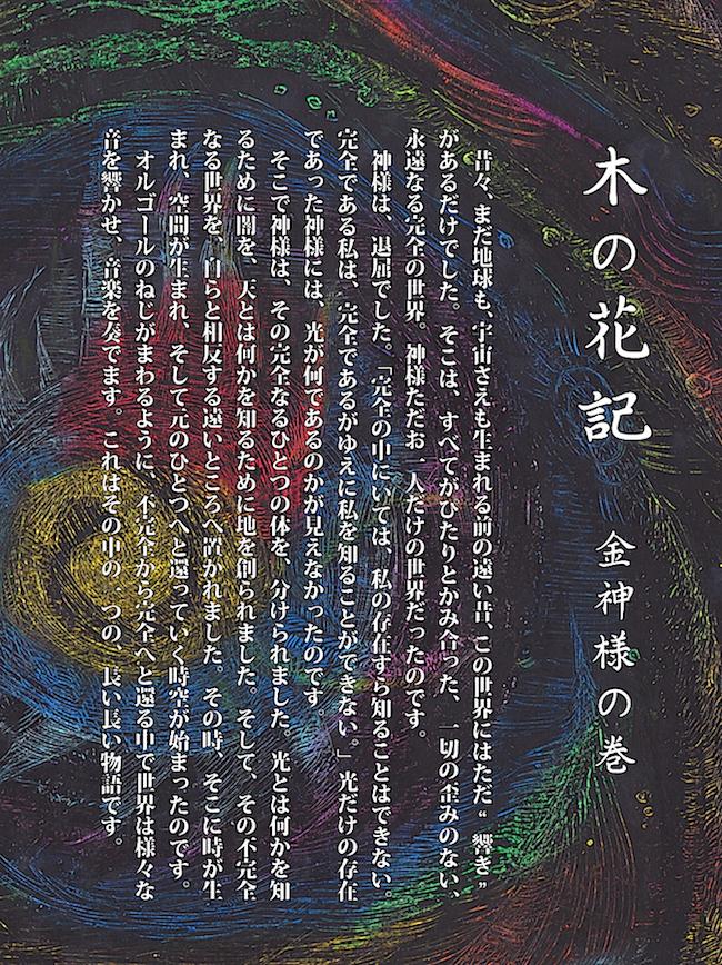 表紙(web用) - コピー