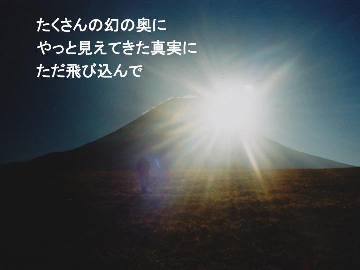 スライド06