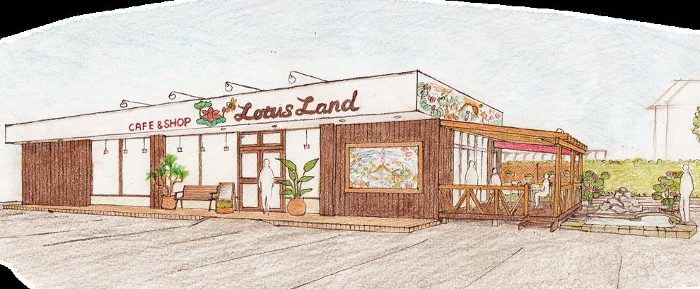 ロータスランド ー 2017年3月21日にオープン予定です