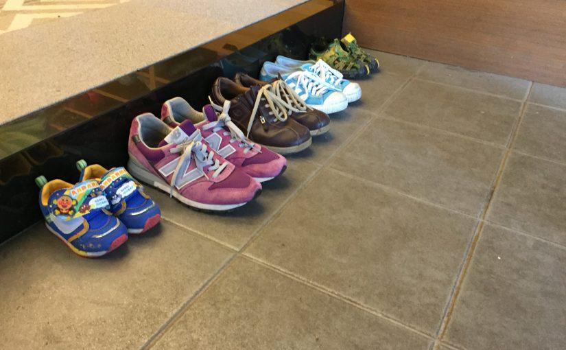 温暖化対策は、脱いだ靴を揃えることから